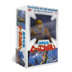 HE-MAN JAPANESE BOX VERSION FIGURINE MOTU VINTAGE COLLECTION SERIES 4 SUPER7 14 CM (1) 811169038236 kingdom-figurine.fr